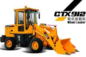 海宏重工 CTX912 装载机