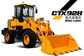 海宏重工CTX928