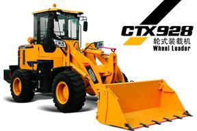 海宏重工 CTX928 装载机
