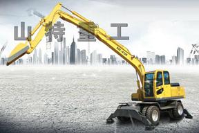 山特重工 HXL-X120轮式卸煤 挖掘机