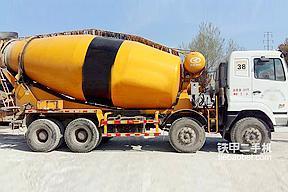 华菱星马 AH5311GJB4 搅拌运输车