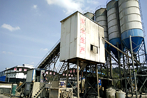 通盟机械 HZS90 混凝土搅拌站