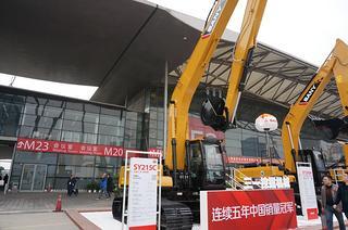 三一重工SY215C-10加长臂挖掘机