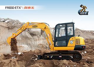 雷沃重工 FR65D 挖掘机