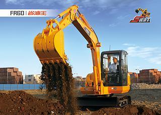 雷沃重工 FR60D 挖掘机