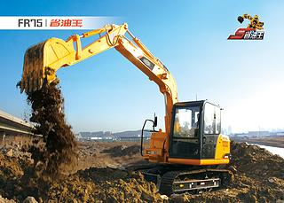 雷沃重工 FR75D 挖掘机