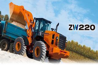 日立 ZW220-5A 装载机