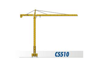 四川建设 C5510 起重机
