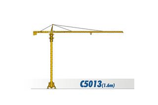 四川建设 C5013(1.6m) 起重机