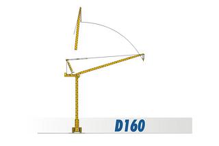 四川建设 D160 起重机