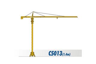 四川建设 C5013(1.4m) 起重机