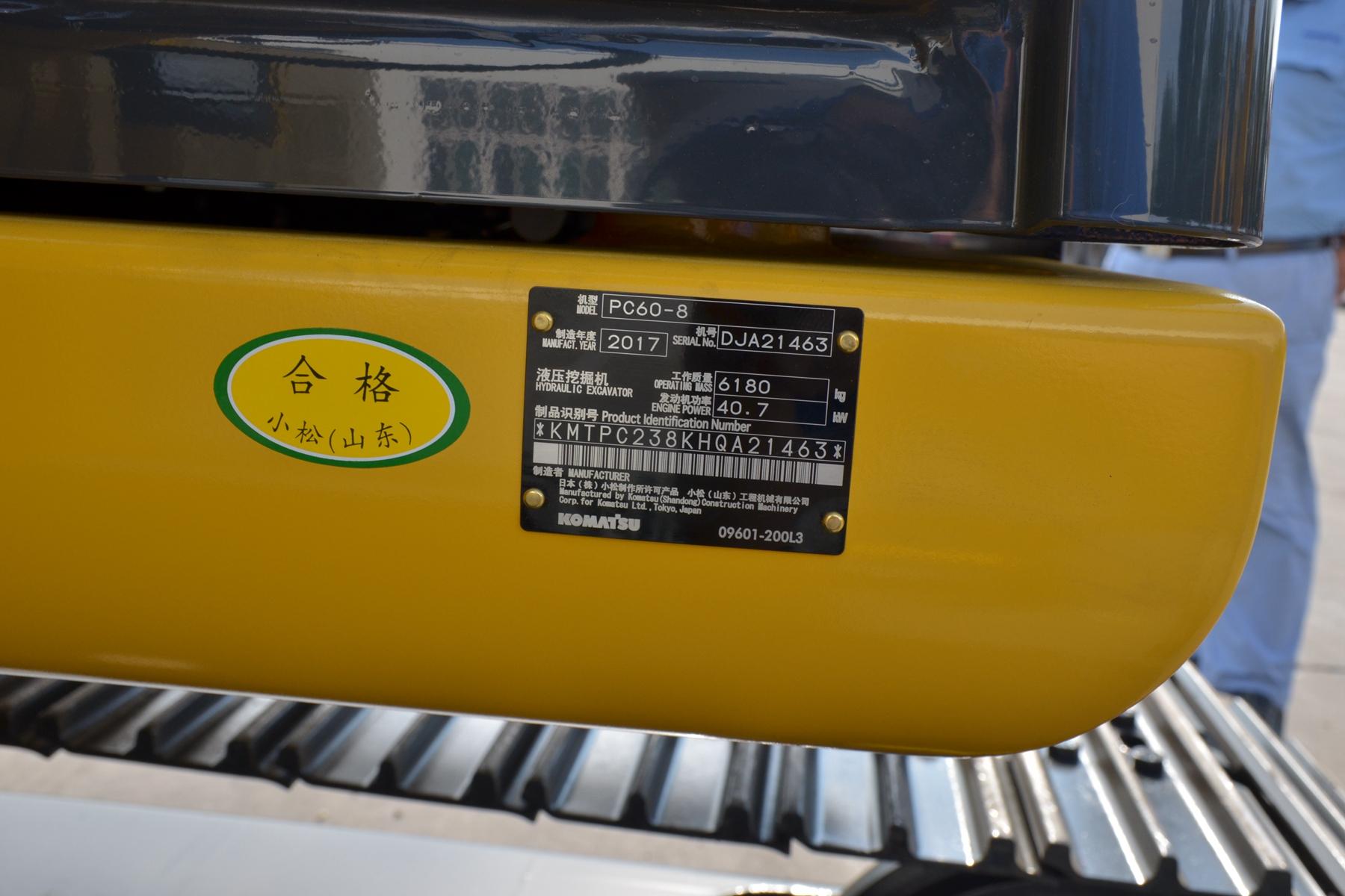 小松PC60-8挖掘机其他