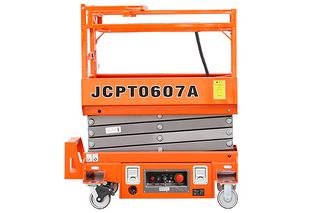 鼎力 JCPT0607A 高空作业机械