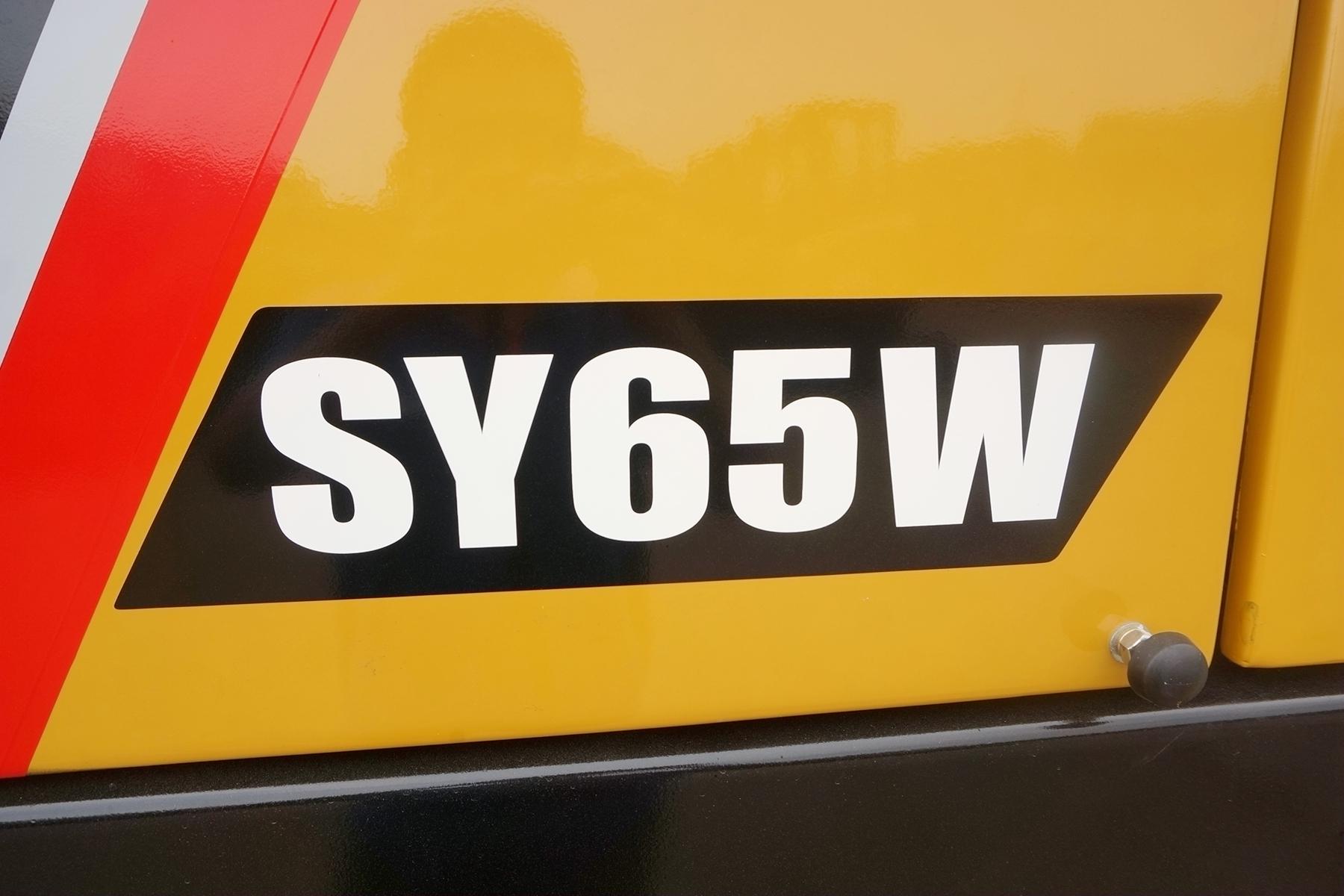 三一重工SY65W挖掘机其他
