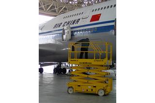 欧历胜 COMPACT 8 高空作业机械