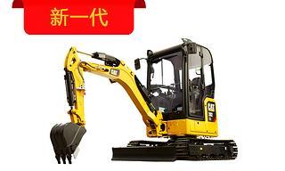 卡特彼勒新一代Cat®302CR迷你液压挖掘机