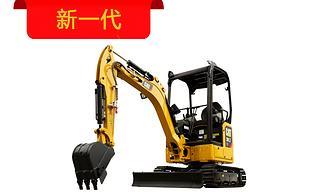卡特彼勒新一代Cat®301.7CR迷你液压挖掘机