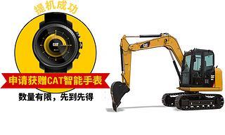 卡特彼勒 308E2小型液压 挖掘机