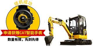 卡特彼勒 新一代Cat®302CR迷你液压 挖掘机
