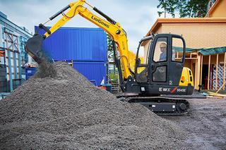 柳工 CLG9045E 挖掘机
