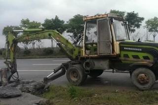 犀牛重工 XNW45360-4L 挖掘机