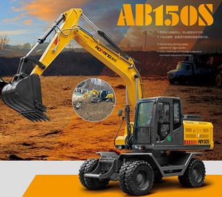 奥邦 AB-150S 挖掘机