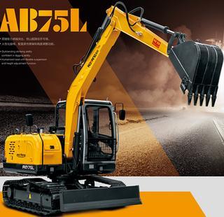 奥邦 AB-75L 挖掘机