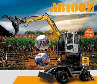 奥邦 AB-100Z 挖掘机