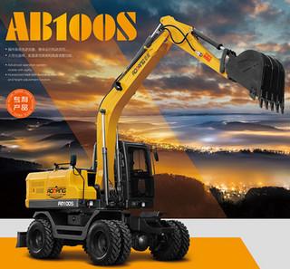 奥邦 AB-100S 挖掘机