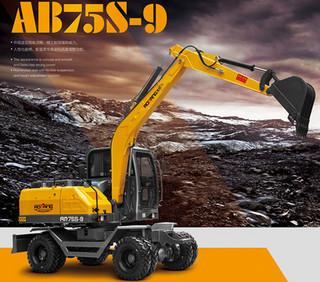 奥邦 AB-75S-9 挖掘机