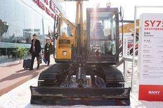 三一重工SY75C-10挖掘机