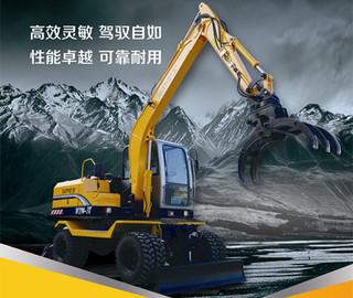 萬通機械 WT90-3T 挖掘機圖片