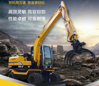萬通機械 WT95-8T 挖掘機圖片