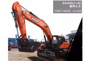 斗山 DX450LC-9C 挖掘机