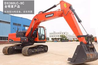 斗山 DX360LC-9C 挖掘机
