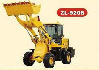 山东华建ZL-920B装载机