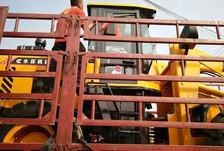 永保机械 933 装载机图片