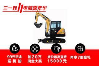 三一重工 SY60C 挖掘机