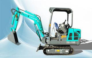 早山重工 ZS15S  挖掘机