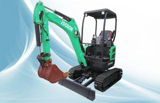 早山重工 ZS20U 挖掘机