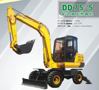 徐州东德DDZX75-5挖掘机