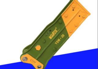 连港工兵 YSW-20 破碎锤