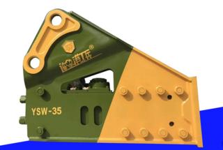 连港工兵 YSW-35 破碎锤