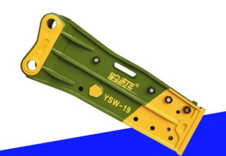 连港工兵 YSW-19 破碎锤