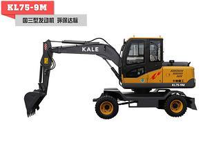 卡特重工KL75-9M挖掘机