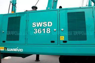 山河智能 SWSD3618套管式 长螺旋钻机