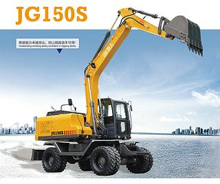 劲工 JG-150S 挖掘机