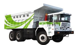 宇通重工 YTK88E(电动) 非公路自卸车