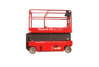 美通重工 XE-100C 高空作业机械