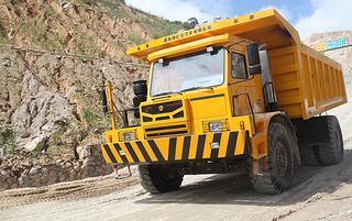 固尔特 GT3700 非公路自卸车